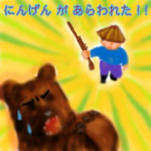 Cocolog_oekaki_2009_06_09_13_47