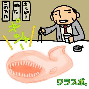 Neta_004_cocolog_oekaki_2009_06_20_