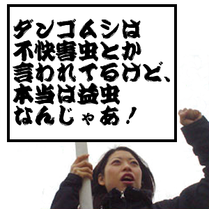 Neta_005_cocolog_oekaki_2009_07_06_