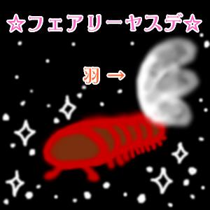 Cocolog_oekaki_2009_07_13_15_54