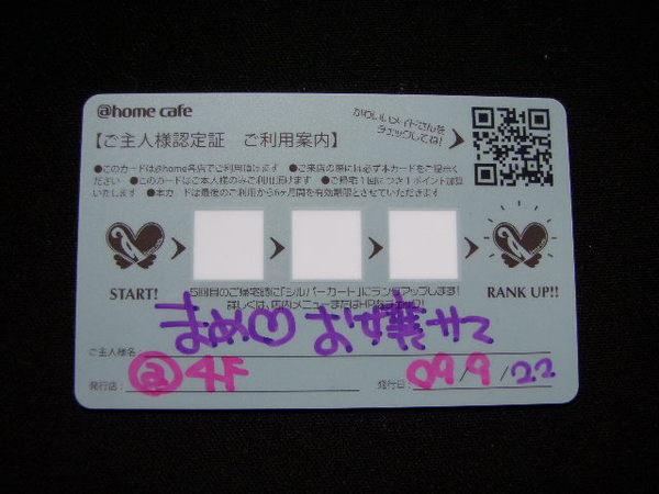 P9280292